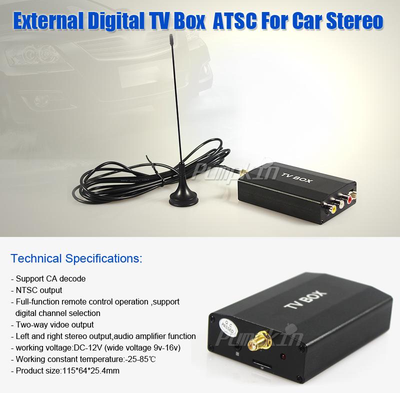 external atsc digital tv box tuner receiver ntsc for car. Black Bedroom Furniture Sets. Home Design Ideas